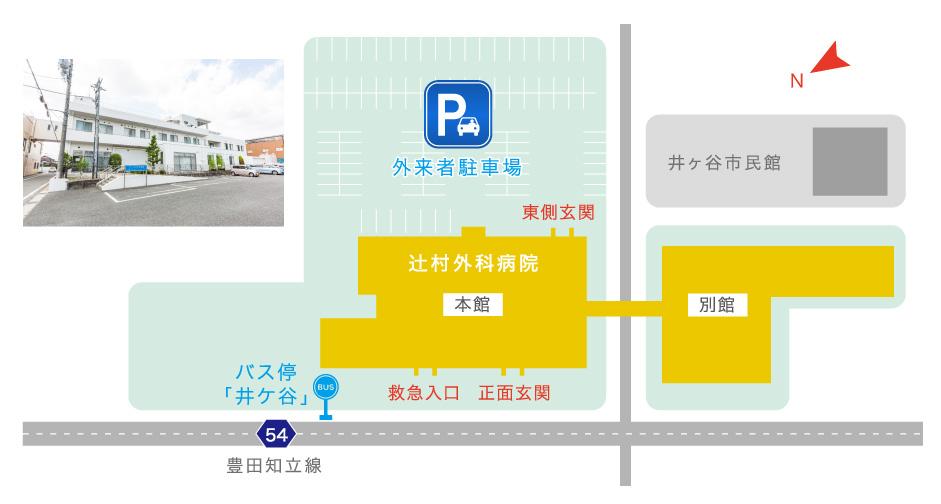 駐車場(辻󠄀村外科病院)