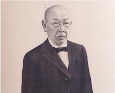 院長祖父・辻󠄀村八尾四郎